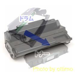 SP6100Hリサイクルトナー