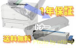 JDL LP35Gリサイクルトナー