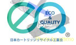リサイクルトナー安心マークはE&Qマークです。