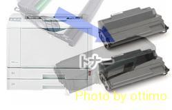IPSiO SP 6220