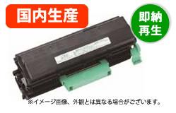 富士通 対応 XL-4400用トナーカートリッジLB110A/LB110Bリサイクル即納対応