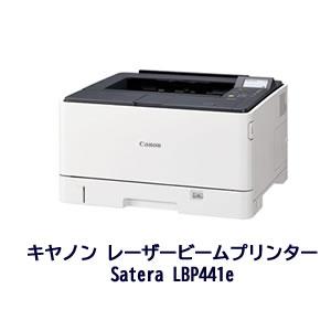 Satera LBP441e