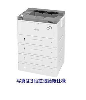 富士通 Fujitsu Printer XL-9450対応トナー・ドラム