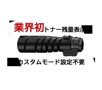 富士ゼロックス DocuPrint 3200d用CT203091