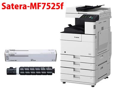Satera MF7525F