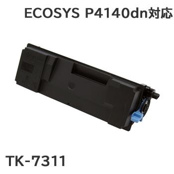 KYOCERA ECOSYS P4140dn対応トナー販売開始します