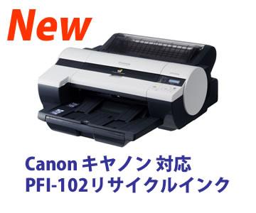 キヤノン imagePROGRAF イメージプログラフ iPF500