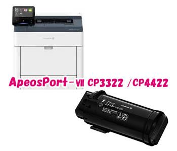 ApeosPort-Ⅶ CP3322 CP4422