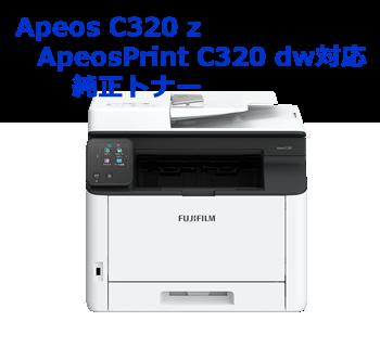 Apeos C320 z