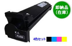 JDL LP3535C BK/C/M/Yトナー リサイクルトナー即納